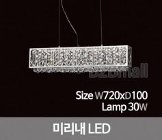 [메이리] 미리내 LED 펜던트조명 P/D 샹들리에 (MR-74-02)