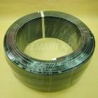 통신케이블 HFBT-5C / HFBT-7C (1R = 200M) 동축케이블