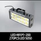 LED 싸이키-200 270PCS LED 5050