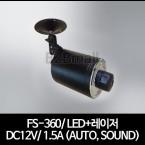 FS-360/ LED+레이저 DC12V/ 1.5A (AUTO, SOUND) 무대조명