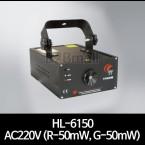 HL-6150 AC220V (R-50mW, G-50mW)레이져조명 무대조명
