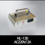 HL-130 AC220V/ 2W 레이져조명 무대조명
