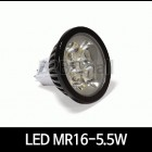 LED MR16 5.5W 금호전기 번개표 LED램프 전구