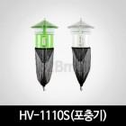 HV-1110S (포충기)