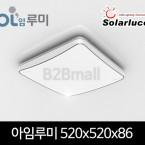 [솔라루체] 아임루미 520x520x86 (디밍) 사각방등 조명