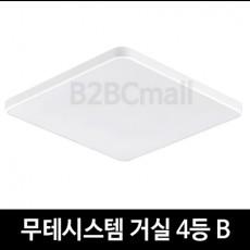 [메이리] 미미시스템 거실 4등 B 화이트 (MR 64-02)