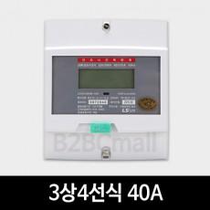 [LS산전] 3상4선식 40A LD3410DRM-040 S 전자식 전력량계 계량기