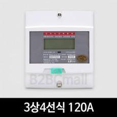 [LS산전] 3상4선식 120A LD3410DRM-120 S 전자식 전력량계 계량기