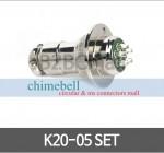 써큘라 커넥터 콘넥타 K20-05 SET