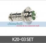 써큘라 커넥터 콘넥타 K20-03 SET