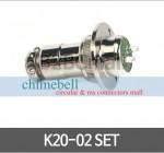 써큘라 커넥터 콘넥타 K20-02 SET