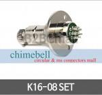 써큘라 커넥터 콘넥타 K16-08 SET