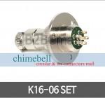써큘라 커넥터 콘넥타 K16-06 SET