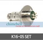 써큘라 커넥터 콘넥타 K16-05 SET