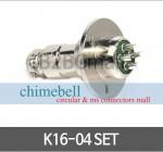 써큘라 커넥터 콘넥타 K16-04 SET
