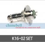 써큘라 커넥터 콘넥타 K16-02 SET