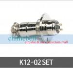 써큘라 커넥터 콘넥타 K12-02 SET