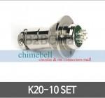 써큘라 커넥터 콘넥타 K20-10 SET