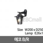 [메이리] 에코 벽등 B/R (MR-129-02)