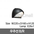 [메이리] 우주선 벽등 B/R (MR-132-01)