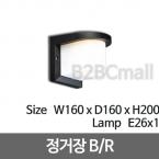 [메이리] 정거장 벽등 B/R (MR-132-02)